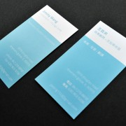 Business Card Design for Jimmy Wang by Airstrike Quintet